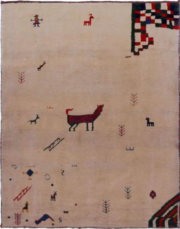 Hand Knotted Iran Gabbeh 5' x 6' Ivory Rug